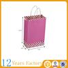 Plain gift packaging kraft paper bag pink