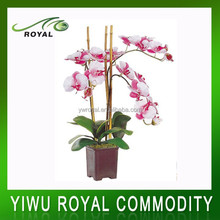 Real Touch Decorative Artificial Flower