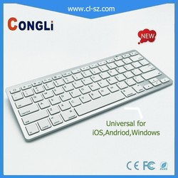 classical white Wireless Bluetooth Keyboard For IPad / IPhone 3.0 OS/Android/Window for Apple MAC wholesale