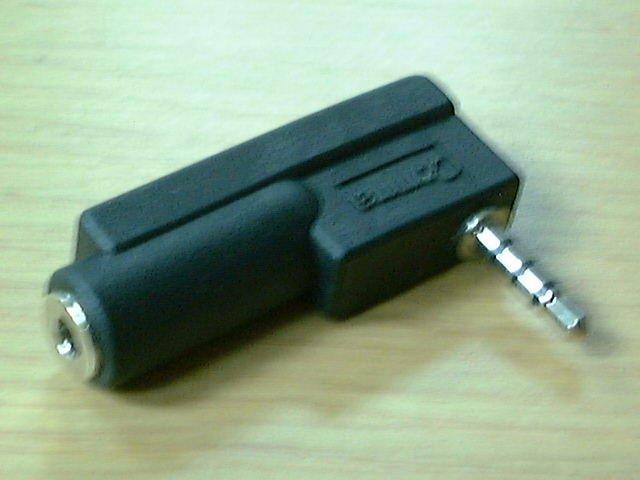 Externa do telefone móvel FM adaptador antena, Para motorola, 3.5 mm fone de ouvido soquete