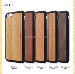 Factory new custom case for iphone 6,wood case for iphone 6 with engraving