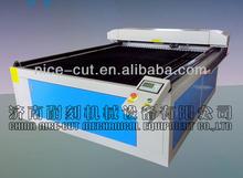nc-1325 mdf acrylic die board laser cutting machine price