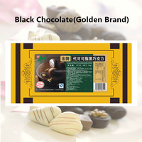 Gold Class Chocolate Block Dark/Black Chocolate Master Chu for decoration 1kg