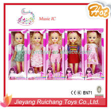 2015 new designed children toy accessories american beauty love doll