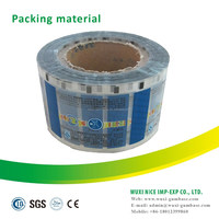 60gsm wax paper for sugar packing