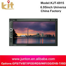 Quality assurance pioneer gps car stereo 2 Din