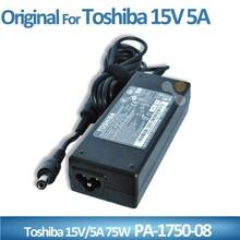 notebook 6.3*3.0mm genuine 110-240v 15v ac adapter for toshiba PA-1750-08