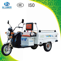China Green energy 3 Wheel Electric Bike for Cargo with CCC Certificate