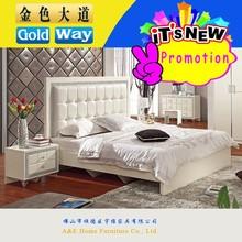 8002W modern living room furniture