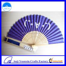 Wedding Party Favor Decoration Paper Hand Fan Folding