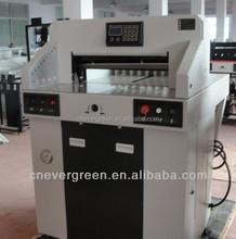 electric auto paper cutting machine