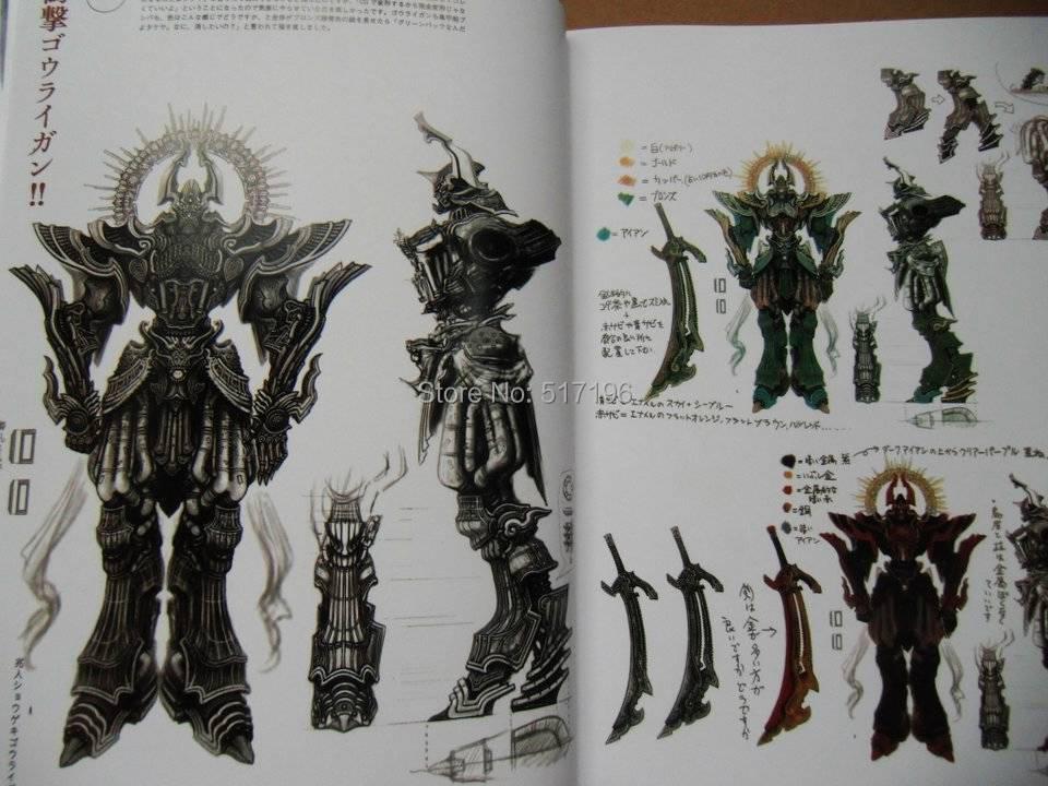 Character Design Course Japan : Japan character design skull demon samurai warrior fantasy