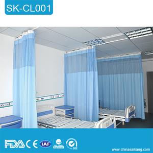 SK-CL001 Cortina de partición no tejida de polipropileno médica del hospital
