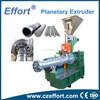 """EFT"" Series Planetary PVC Profile Extruder Machine"