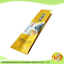 Back Sealed Gusset Bag For Glutinous Rice Balls,Disposable Plastic Small Food Packaging