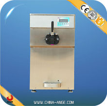 China products wholesale factory price soft sever ice cream frozen yogurt machine milkshake AG-1128