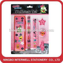 INTERWELL LW7524 School Supply, Funny School Stationery Set