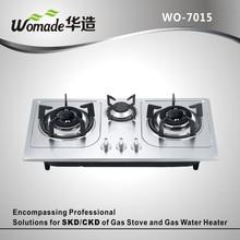 fuel-efficient new design protable gas stove