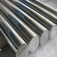 high quality super alloy steel price per ton
