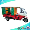 china 150cc bajaj tricycle passengers with cabin