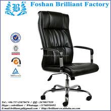 single seat swing chair chair folding shoe shine chair BF-8124A-1