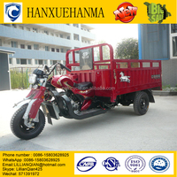 China Cargo Tricycle/3 Wheel Motorcycle Trike/150cc Three Wheeled Motorcycle For Sale