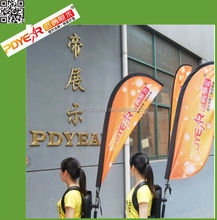 Hot selling portable backpack style advertising display flag