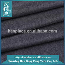 ISO certificed High quality men's poly viscose mens italian suit fabric for wholesale