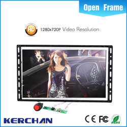 7 inch instore lcd display for built in solution