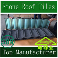 Aluminum Roof Tile |Colorful Stone-coated Metal Roofing tiles