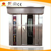 Shanghai the most famous Commerical Cake baking oven (CE&ISO)