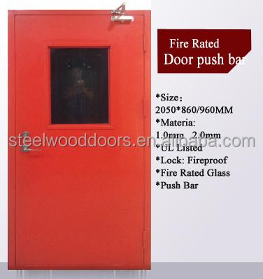 fire door 4.jpg