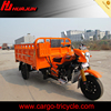 cheap and good quality cargo motorized tricycle/cargo tricycle motorcycle