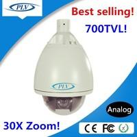 low price professional 700tvl analog osd menu video ptz security camera