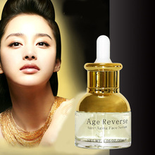 Perfect private label Liquorice serum antiallergic serum instant face lift serum skin care serum