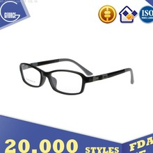 no painting TR90 Kids eyewears,pro-environment,Sports optical frame-MT-001