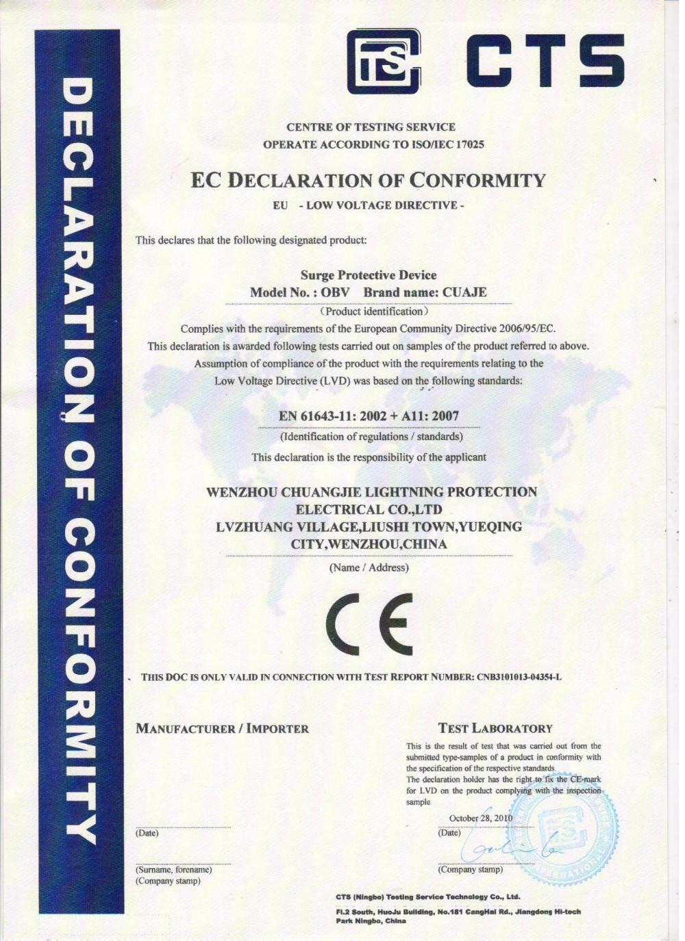 EC declaration.jpg