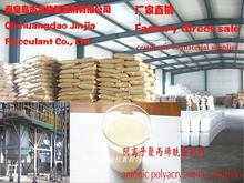 anionic polyacrylamide emulsion for coal washing APS-725 PHPA-500