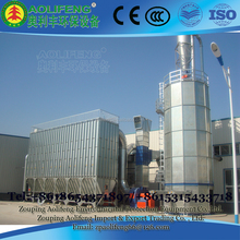 pipe dust collection central dust collection processor with 7.5kw fan