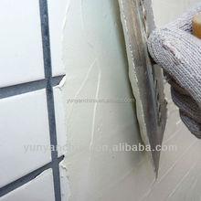 Repairing Skim Coat for rough wall surface