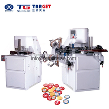 Professional Coin chocolate wrapping machine