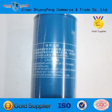 tractor oil filter auto filters oil 61000070005 truck oil filter