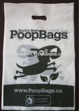 gift industrial use paper packing bag NO.308