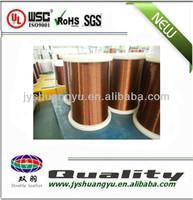 Electrical varnish aluminium wires enameled