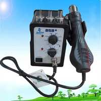 Wholesale Low Price Heat Gun / 858 Hot Air Gun Rework Station with Factory Price