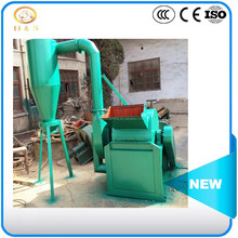 CE approved used for wood shredder