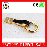 Fashion leather keyring with car logo and hot sale pu leather keyring(HH-keychain-1728)