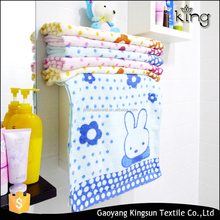 Plastic print activity towel made in China