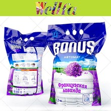 Washing Powder Packing Bag for Detergent Powder for Sale