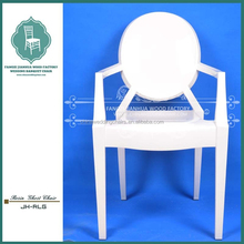 armrest dining chair louis ghost chair